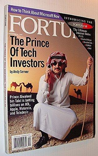 رسانه آمریکایی: باج گیری دولتی ولیعهد سعودی از شاهزاده بازداشتی