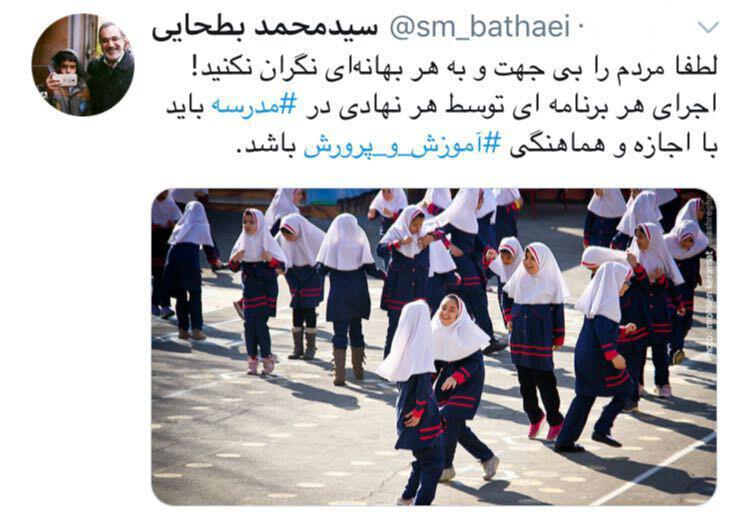 واکنش وزیر آموزش و پرورش به طرح فرمانده بسیج: مردم را نگران نکنید/ هر برنامه ای در مدرسه باید با هماهنگی آموزش و پرورش باشد