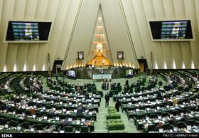 آغاز جلسه مجلس/ سوال از وزیر بهداشت در دستور کار امروز نمایندگان