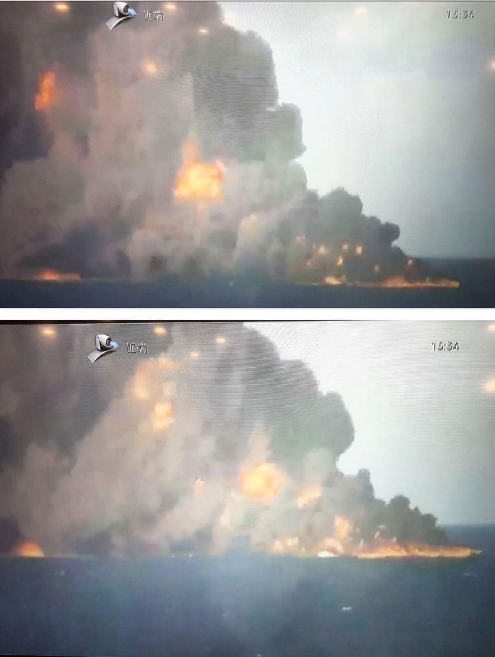 سانچی غرق شد / تایید فوت همه کارکنان نفتکش