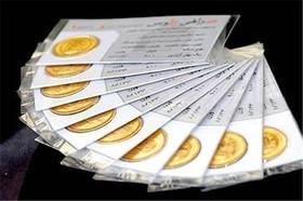 خروج سکه از خانهها/ عرضه در بازار افزایش یافت