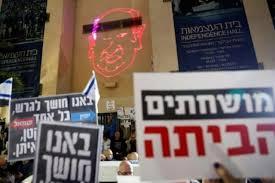 تظاهرات اسرائیلیها علیه فساد کابینه