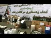 متلاشی شدن 43 باند سرقت خودرو، منازل و اماکن خصوصی (فیلم)