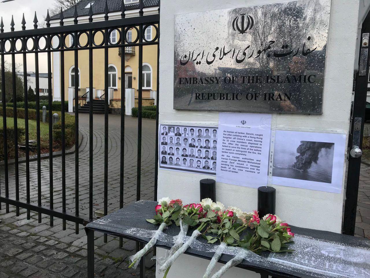 همدردی ایرانیان مقیم دانمارک با خانواده جانباختگان سانچی (عکس)