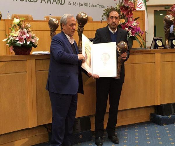 آبفای استان تهران دو جایزه بینالمللی بنیاد جهانی انرژی را دریافت کرد