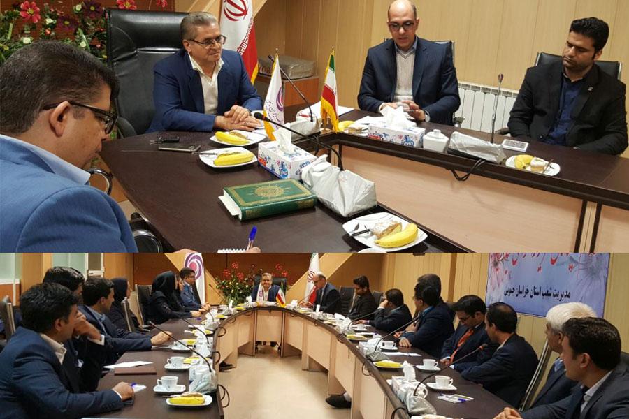 همایش بزرگ کارکنان بانک ایران زمین برگزار شد