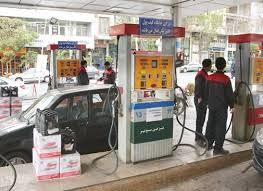 پمپ بنزين هاي ايران ورشکسته اند