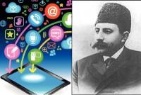 از حاج محمدحسین امین الضرب تا اینترنت 5G : ایران را از انقلاب چهارم صنعتی محروم نکنید