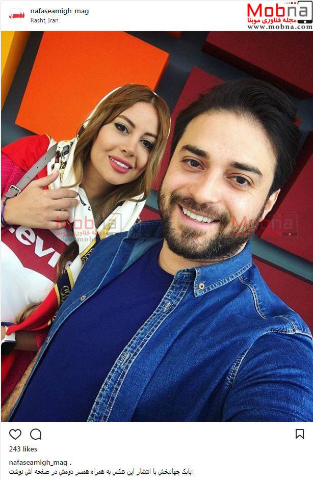 بابک جهانبخش به همراه همسر دومش (عکس)