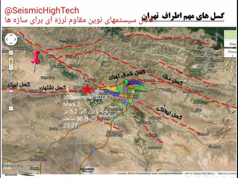 آخرین اطلاعات مربوط به زلزله در سراسر کشور (+جدول و نقشه)