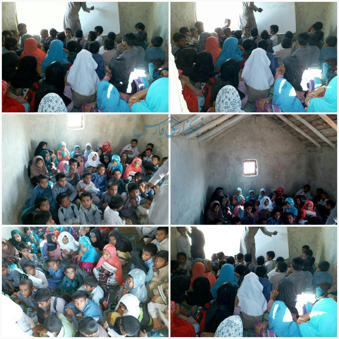 دشواری دانشآموزان در مدرسه کوچک ریمدان در سیستان و بلوچستان (عکس)