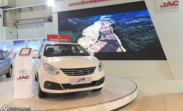 نمایش خودروی جدید J4 در نمایشگاه خودروی کرمان (+عکس)
