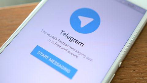 جامعه تلگرامی ایران و بودجه سالانه کشور