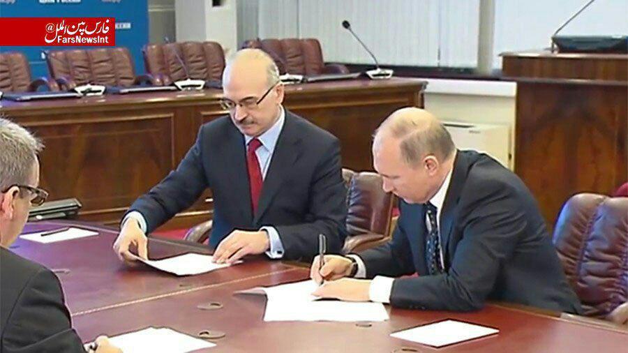 ثبت نام پوتین در انتخابات ریاست جمهوری 2018 (+عکس)