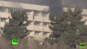 انفجار و گروگان گیری در هتل اینترکانتیننتال کابل (فیلم)