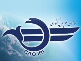 ابلاغ شیوه اعطای نمایندگی فروش الکترونیکی بلیت به شرکت های هواپیمایی