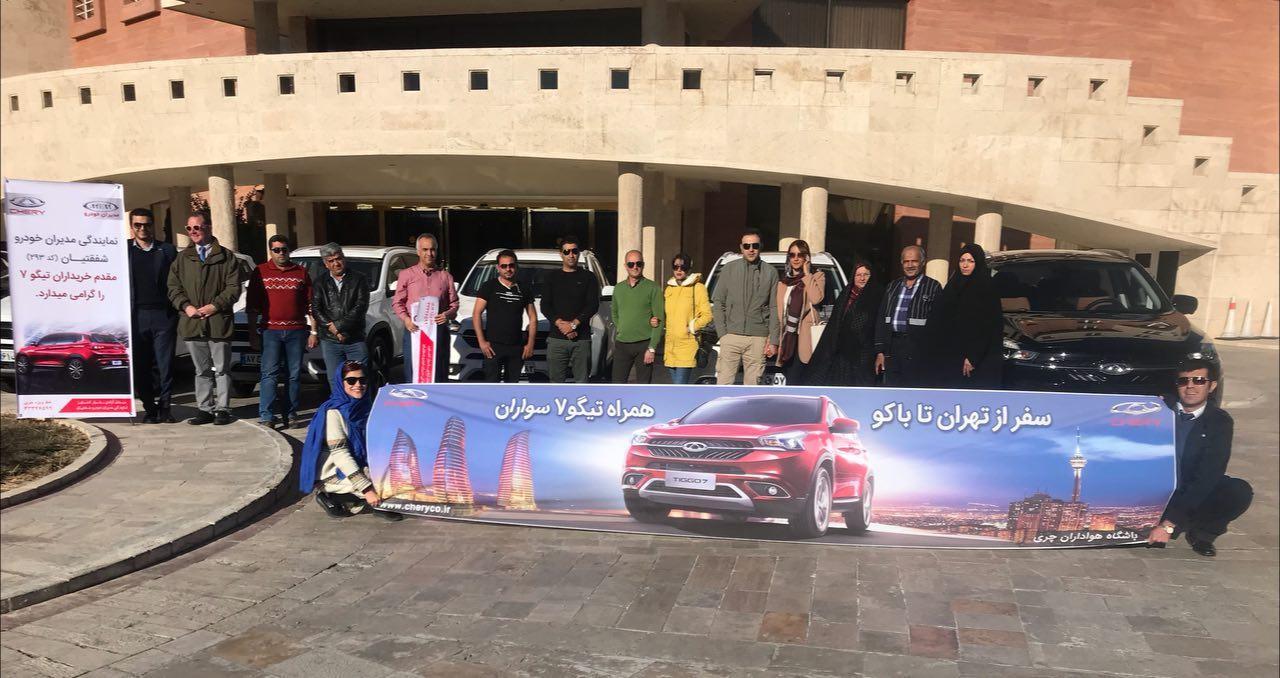 آزمون 3000 کیلومتری لوکس ترین محصول چری / تست تیگو 7 خارج از مرزهای ایران