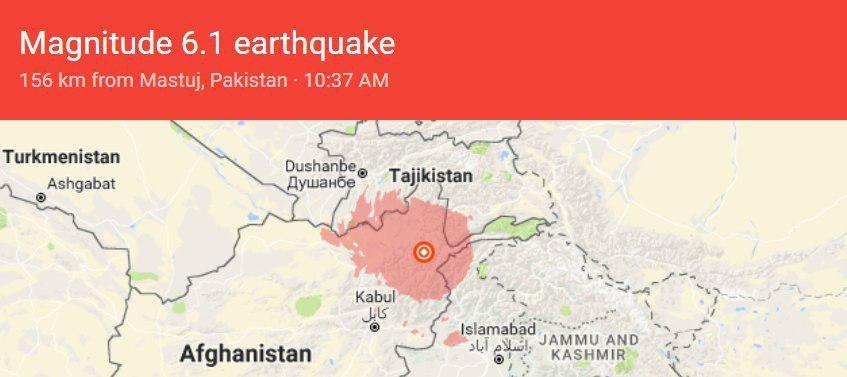 زلزله 6.1 ریشتری در افغانستان
