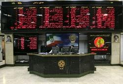 شاخص بورس تهران امروز 424 واحد کاهش یافت