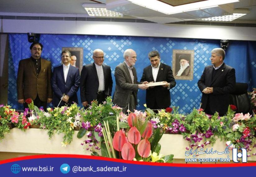 معارفه مدیرعامل جدید بانک صادرات برگزار شد