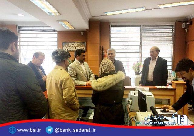 بازدید مدیرعامل بانک صادرات از شعبه فلسطین