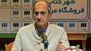نماینده مجلس: اعلام آمادگی سپاه برای ارائه مستنداتی درباره مرگ سیدامامی