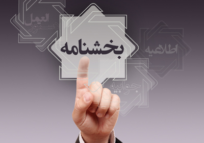 اخذ کارمزد«استعلام اطلاعات مشتریان از ثبت احوال» ممنوع است