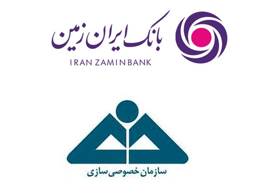 تقدیر سازمان خصوصی از مدیر عامل بانک ایران زمین