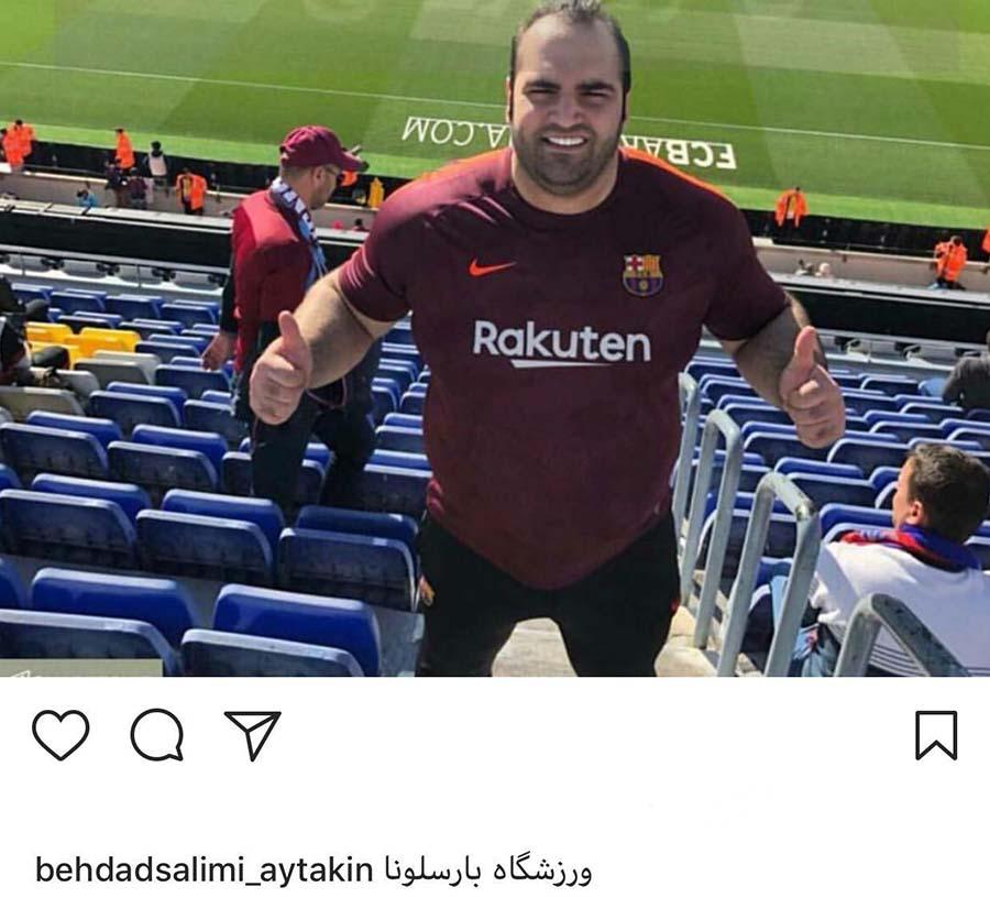 بهداد سلیمی در استادیوم بارسلونا (عکس)