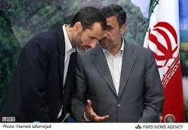 احمدینژاد و مشایی اجازه ورود به دادگاه را نیافتند