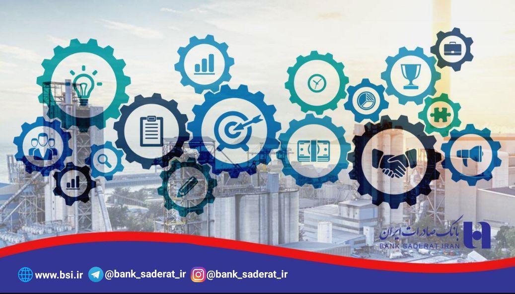 سهم 3897 میلیارد ریالی بانک صادرات در اشتغالزایی مناطق محروم