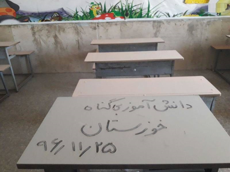 دانشآموزان بی گناه خوزستان (عکس)