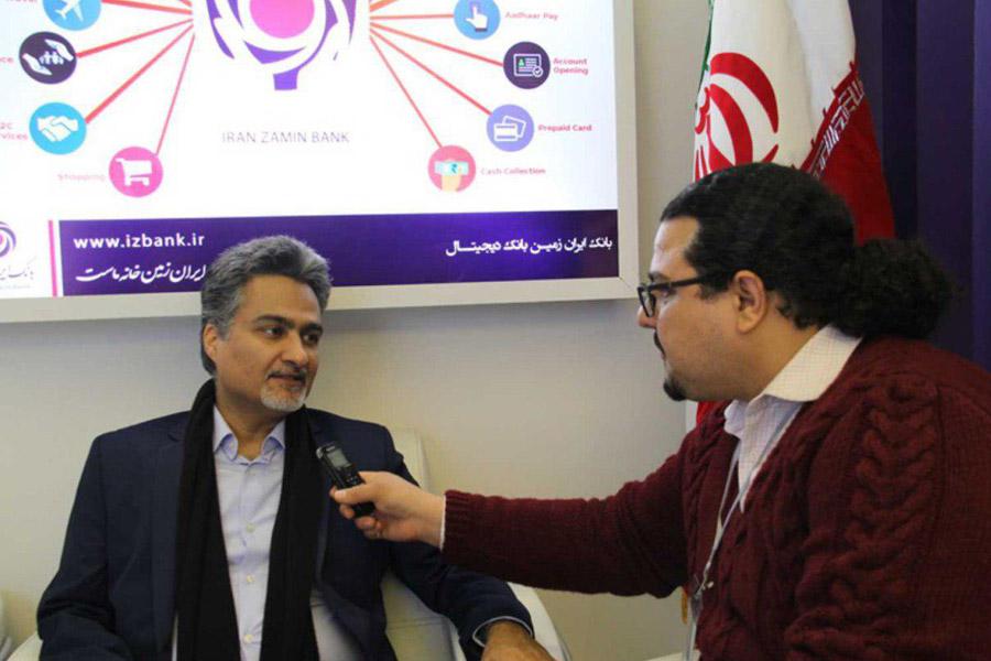 استقبال بانک ایران زمین از جوانان توان مند و صاحب ایده در حوزه دیجیتال