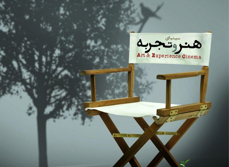 حذف سینماگران جوان و مستقل از جشنواره فجر امسال/ آه از این قاتل اهلی!