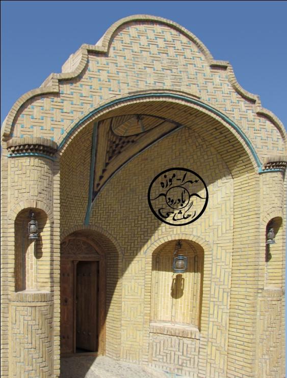موزه رهگشا و معرفی آداب و سنن مردمان کویر (+عکس)