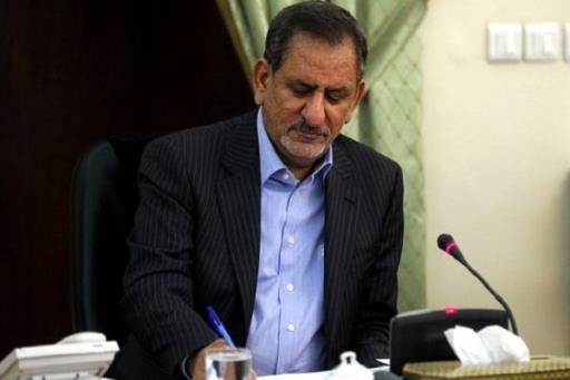 دستورالعمل نحوه پرداخت عیدی کارکنان دولت ابلاغ شد