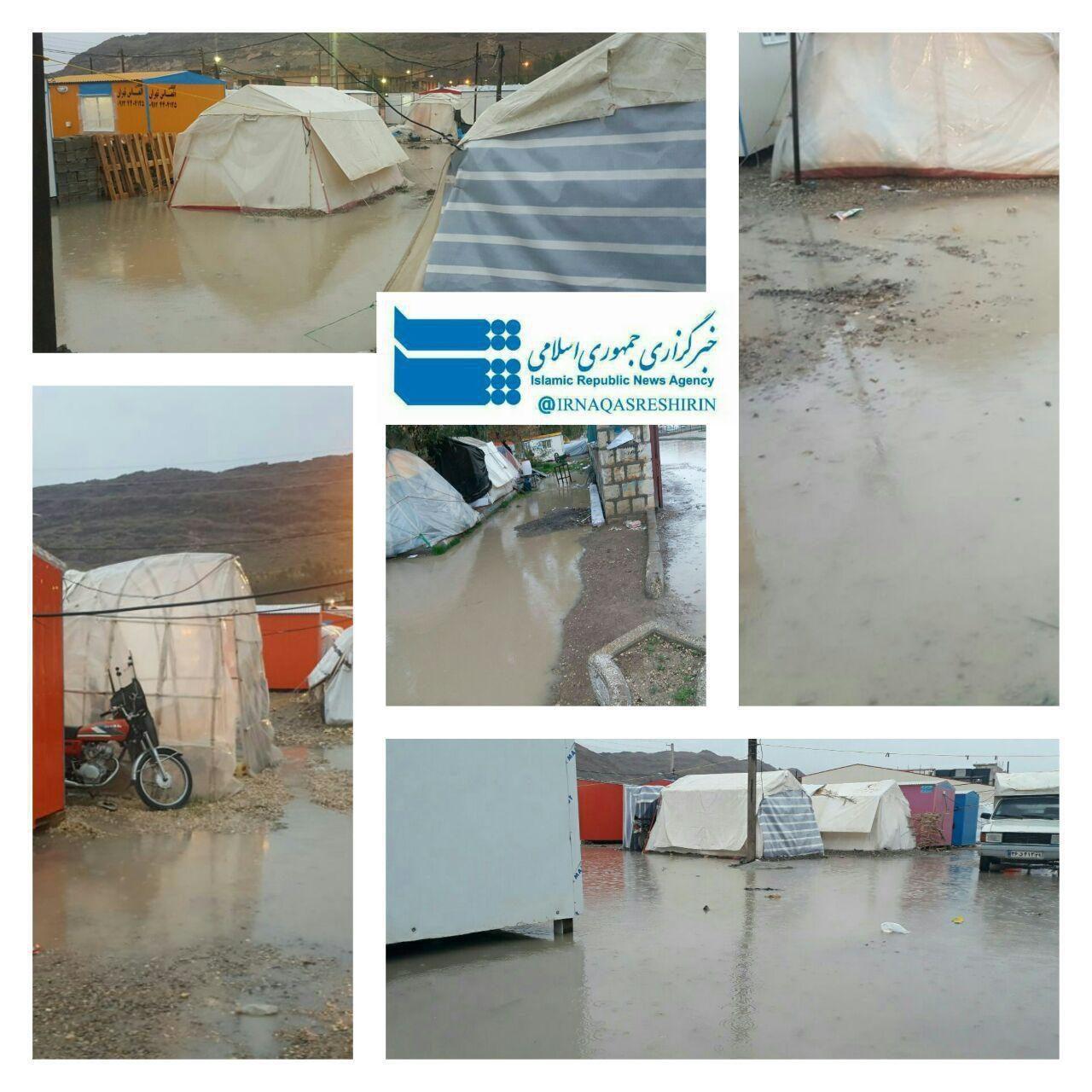 چادرهای در آب فرورفته زلزله زدگان سرپل ذهاب (عکس)