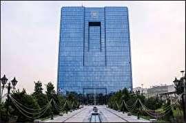 آغاز به کار سامانه ارزی بانک مرکزی برای مدیریت بازار