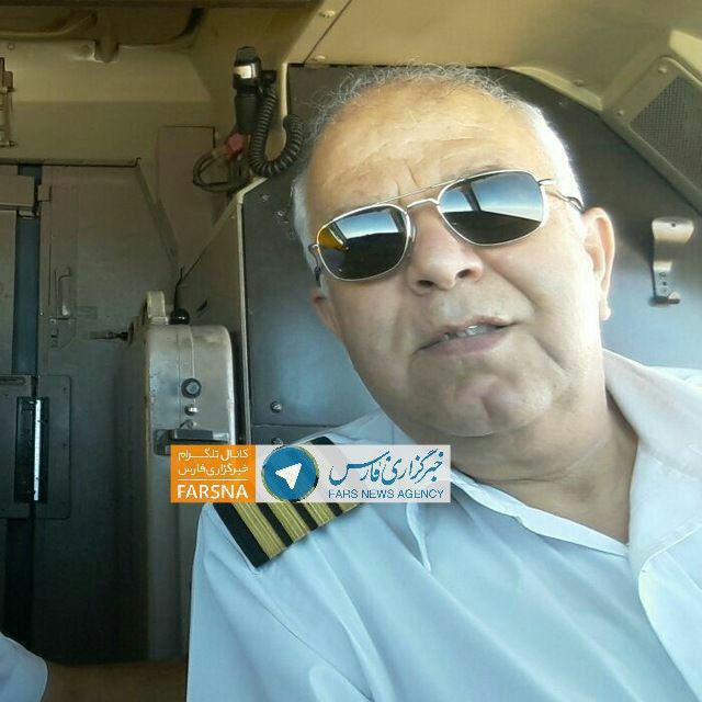 سقوط هواپیمای مسافربری تهران - یاسوج / 66 سرنشین جان باختند (+اسامی)