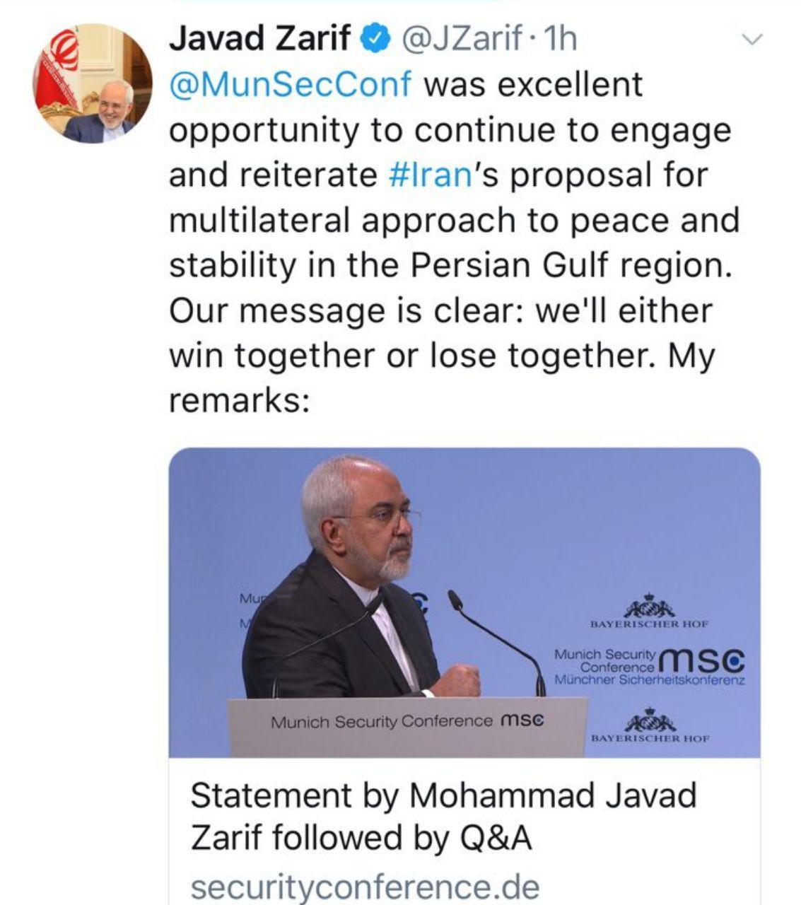 ظریف: اگر منافع ایران در برجام تامین نشود، پاسخ جدی می دهیم/ یا با هم میبریم، یا با هم میبازیم