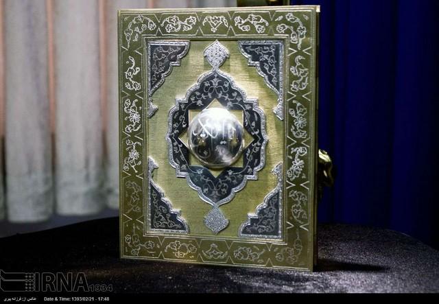 از مصلای تهران و کشتی مطلای قرآن تا عذرخواهی آیت الله محقق داماد: واماندگی در پوسته دین