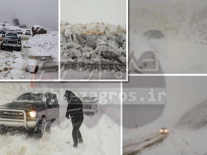 گرفتار شدن امدادگران در برف و کولاک (عکس)