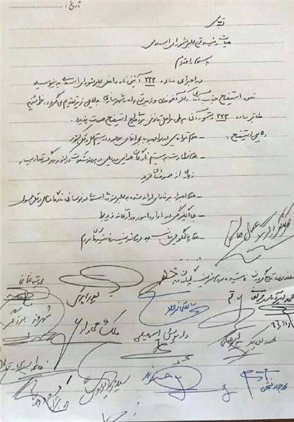 نامه استیضاح آخوندی به هیأت رئیسه مجلس تقدیم شد (+ متن نامه)