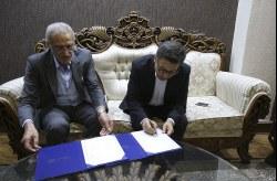همکاری سازمان منطقه آزاد کیش و پژوهشگاه صنعت نفت