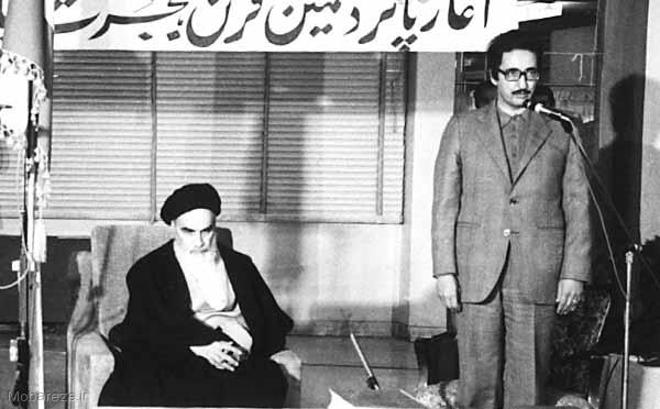 5 بهمن؛ اولین انتخاب مستقیم رییس کشور در تاریخ ایران