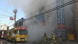 31 کشته و 40 زخمی در آتش سوزی بیمارستانی در کره جنوبی