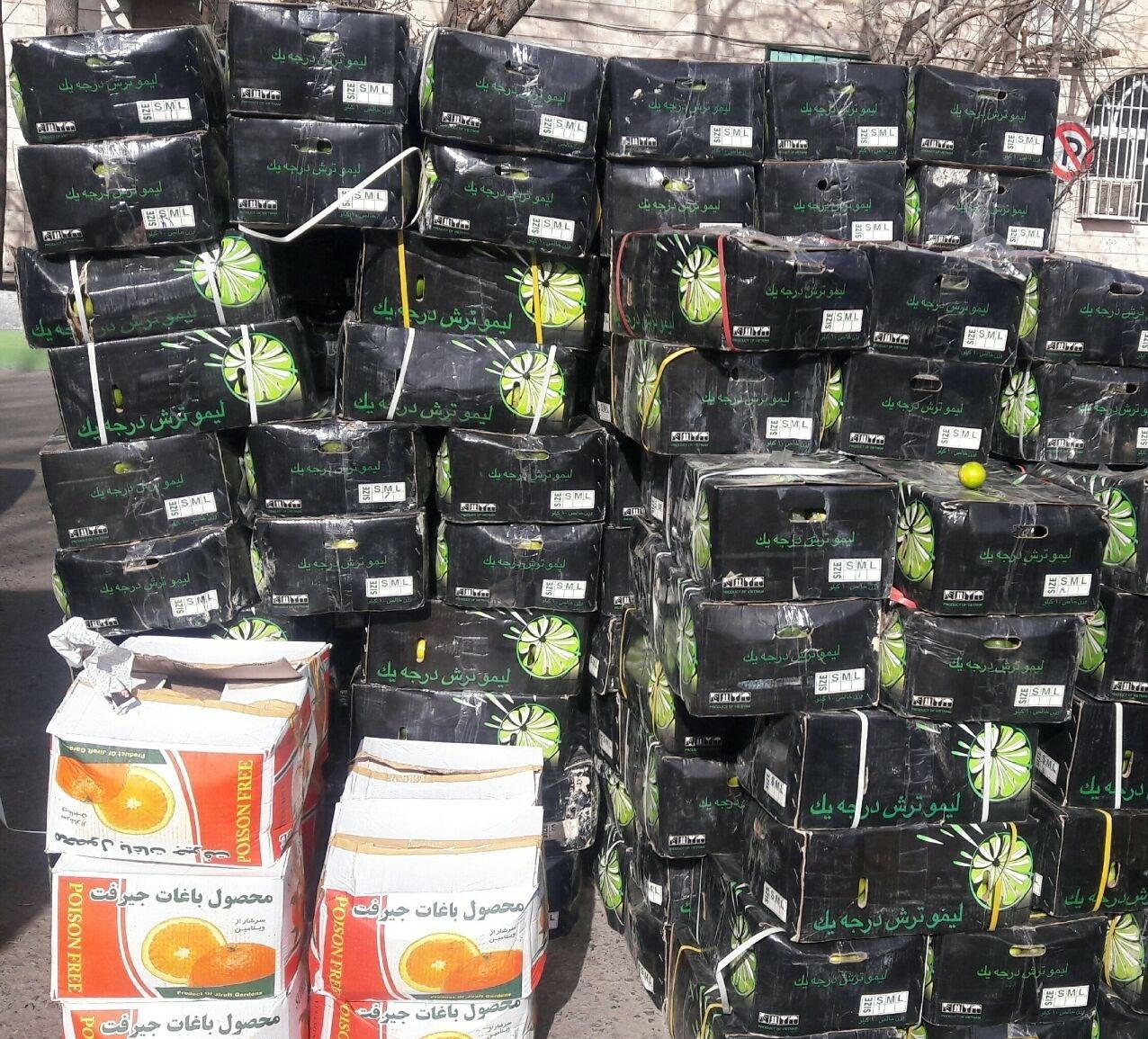 کشف ۱.۵ تن لیموترش قاچاق در میدان مرکزی میوه تهران (+عکس)