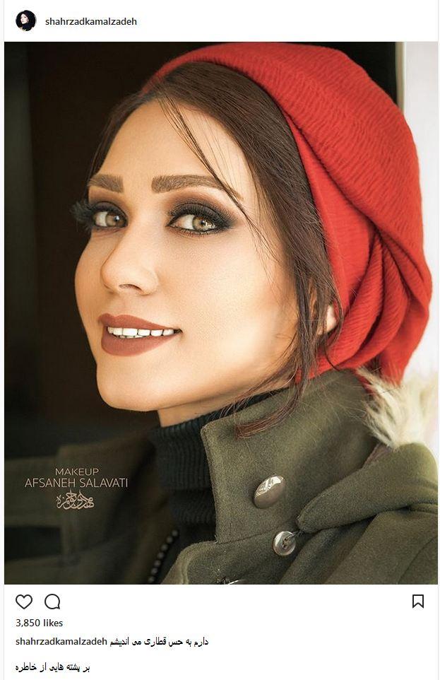 پوشش و میکاپ مدلینگ شهرزاد کمالزاده (عکس)