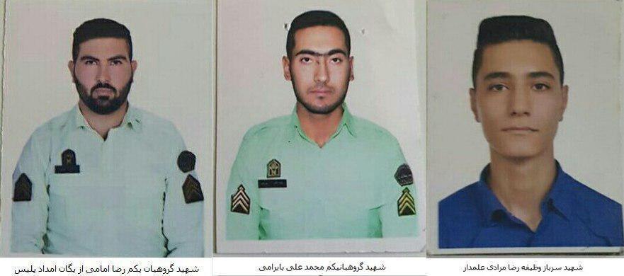 تصاویر شهدای ناجا در درگیری های پاسداران منتشر شد