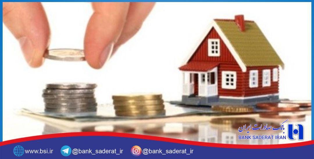تشریح عملکرد بانک صادرات در حوزه مسکن